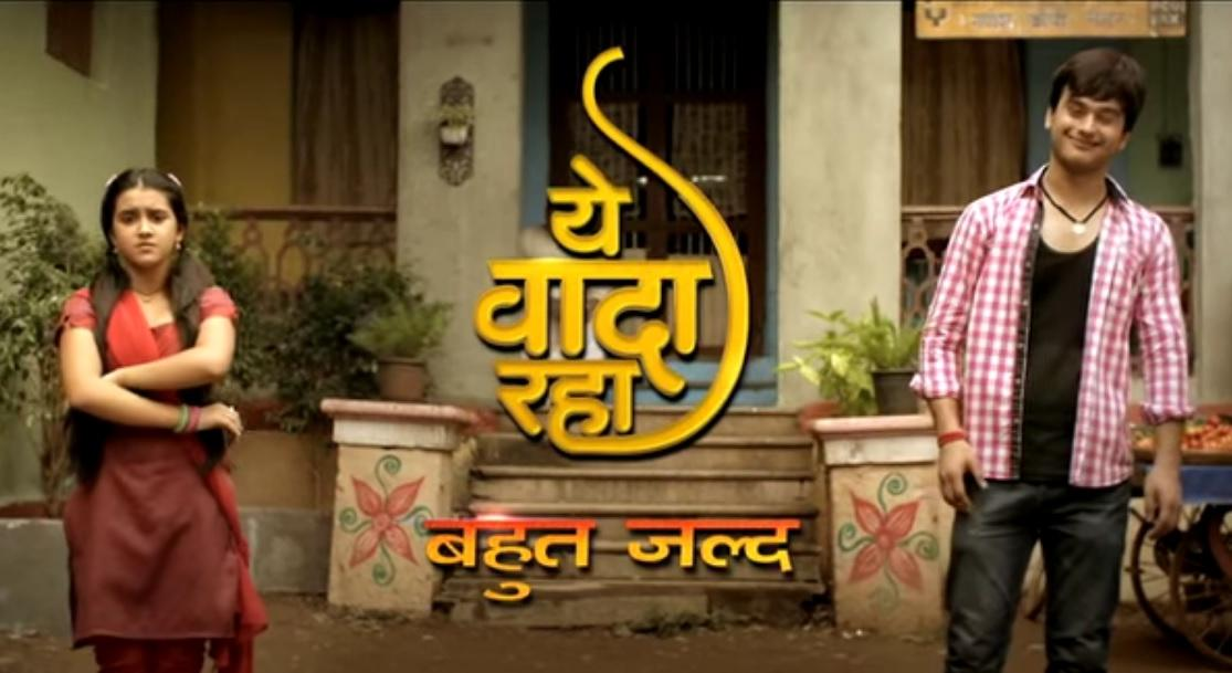 Download free zee - tv serials ringtones for your mobile