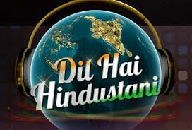 Star Plus Dil Hai Hindustani Audition Dates Registration venue
