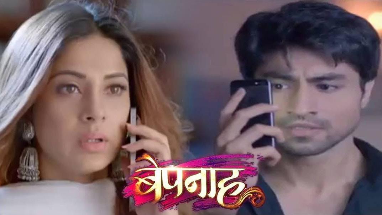 Dil Se Dil Tak Colors Tv Serial Title - Ringtone Free
