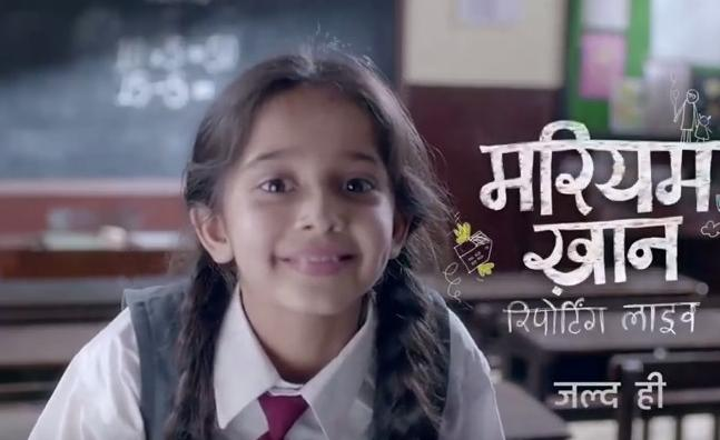 Maryam Khan Star Plus New show Wiki, Star Cast, Timings, Story
