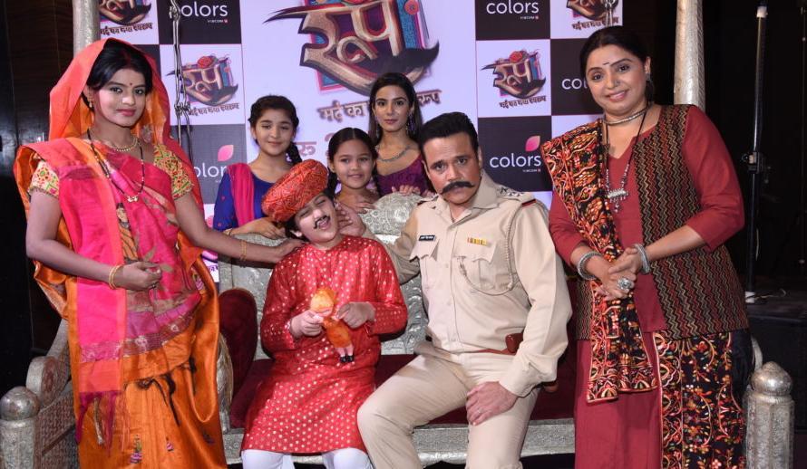Roop Mard Ka Naya Swaroop upcoming show on Colors TV wiki